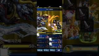 【影片參考】混沌之暗戰 Chaotic Darkness Xuan Wu u0026 Qing Long All Mission