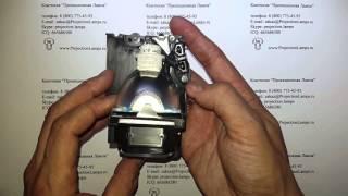 Лампа VLT-XL5LP / RLC-015 для проектора Viewsonic / Mitsubishi(, 2016-03-23T11:22:56.000Z)