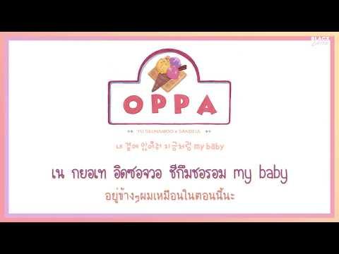 [Karaoke Thaisub] OPPA (오빠) – Yu SeungWoo (유승우) & Sandeul (산들) of B1A4
