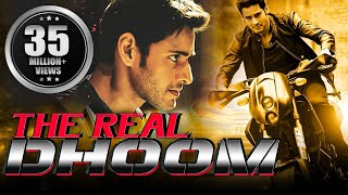 The Real Dhoom (2016) Full Hindi Dubbed Movie | Brahmotsavam Mahesh Babu, Kriti Sanon
