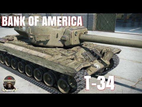 T 34 The Bank of America World of Tanks Blitz