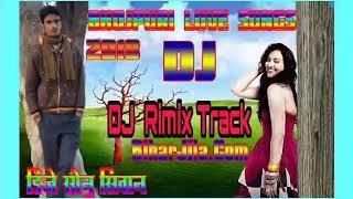 Dino Par Din Duunu Latke ,Tum par Ham. Hai Atke Yara DJ Rimix Karaoke track
