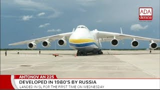 World's largest aircraft Antonov An-225 Mriya takes off from Mattala