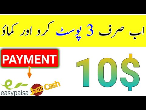 How To Earn Daily 10$ With Copy Paste Work || Earn $ 10 A Day By Doing Copy Paste Work || 2020