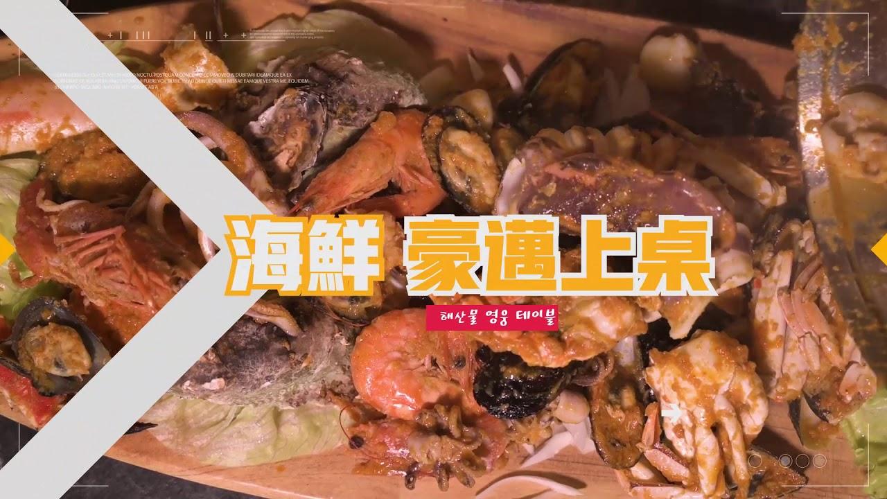 商業廣告短片_臺中燒肉餐廳-龍門 馬場洞燒肉專賣店 - YouTube