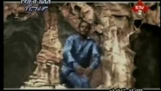Ethiopian Music Dance - Gurage music of Ethiopia