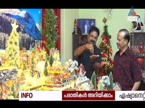 TIMES OF KUWAIT 25th December 2017 - Asianet News