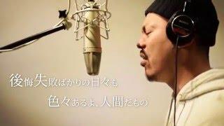 HALOGEN - 友へ... 【Lyric 】