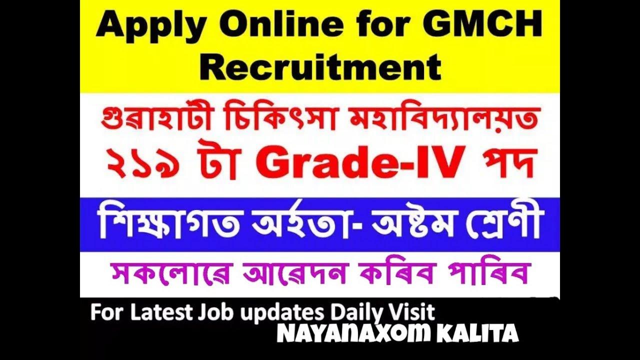 Guwahati Medical College Gmc Recruitment 2020 Grade Iv Post