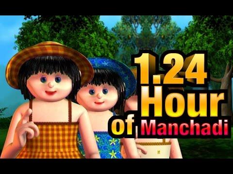 MANCHADI (manjadi) Full | 1.24 Hours of manchadi animated songs and stories