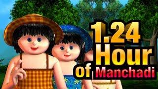 MANCHADI (manjadi) Full   1.24 Hours of manchadi animated songs and stories