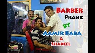 Barber Shop Prank | by Aamir Baba & Shakeel | Bach Ke Rehna Re