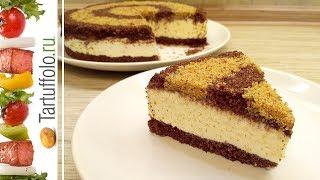 Творожный торт БЕЗ ВЫПЕЧКИ с ШОКОЛАДОМ!
