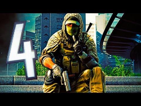 Battlefield 4 - Epic Moments (#71)