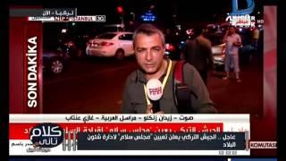 كلام تاني| د. محمد سيد إدريس: تركيا بدات تنخرط فى اتجاه الحرب ضد داعش
