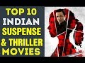TOP 10 INDIAN SUSPENSE & THRILLER MOVIES AVAILABLE IN HINDI
