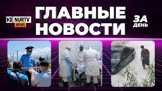 Возвращение блокпостов в Алматы, закрытие стационаров для больных коронавирсуом и  град в июле