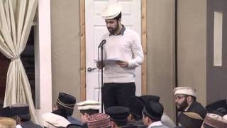 Gulshan-e-Waqfe Nau Khuddam Class: 15th January 2012 (Urdu)