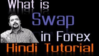 What is Swap in Forex Trading? in Hindi