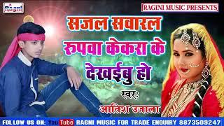 asahi-deewana-ke-ghar-prithvi-par-bhojpuri-2019
