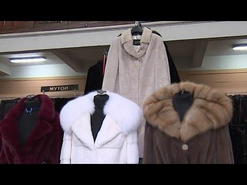 Выставка шуб открылась в Челябинске