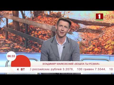 """Владимир Маяковский """"Вошла ты резкая"""""""