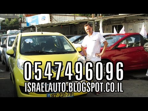 Used Cars For Sale In Israel - Israel Auto - מכוניות יד 2