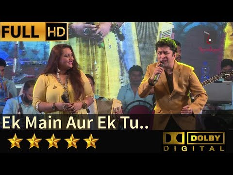 Ek Main Aur Ek Tu - एक मैं और एक तू From Khel Khel Mein (1975) By Alok Katdare & Priyanka Mitra
