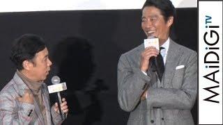 岡村隆史&堤真一、互いに「なんでやねん」突っ込み連発 映画「決算!忠臣蔵」大ヒット御礼舞台あいさつ