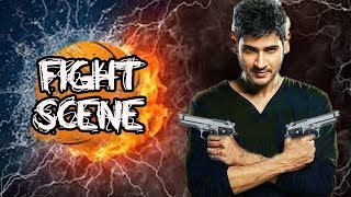 Violent Action Bloodshed Scene | Hindi Dubbed Movies | Mahesh babu | Action Movies