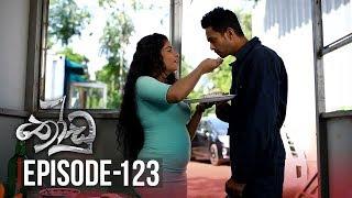 Thoodu | Episode 123 - (2019-08-06) | ITN Thumbnail