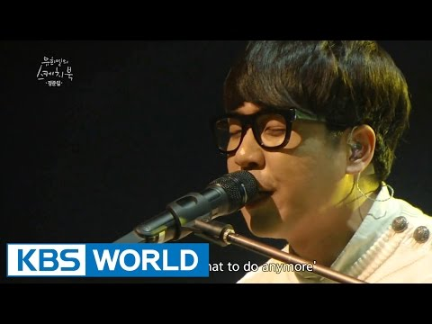 Jung JoonIl - Hug Me / To You [Yu Huiyeol's Sketchbook]