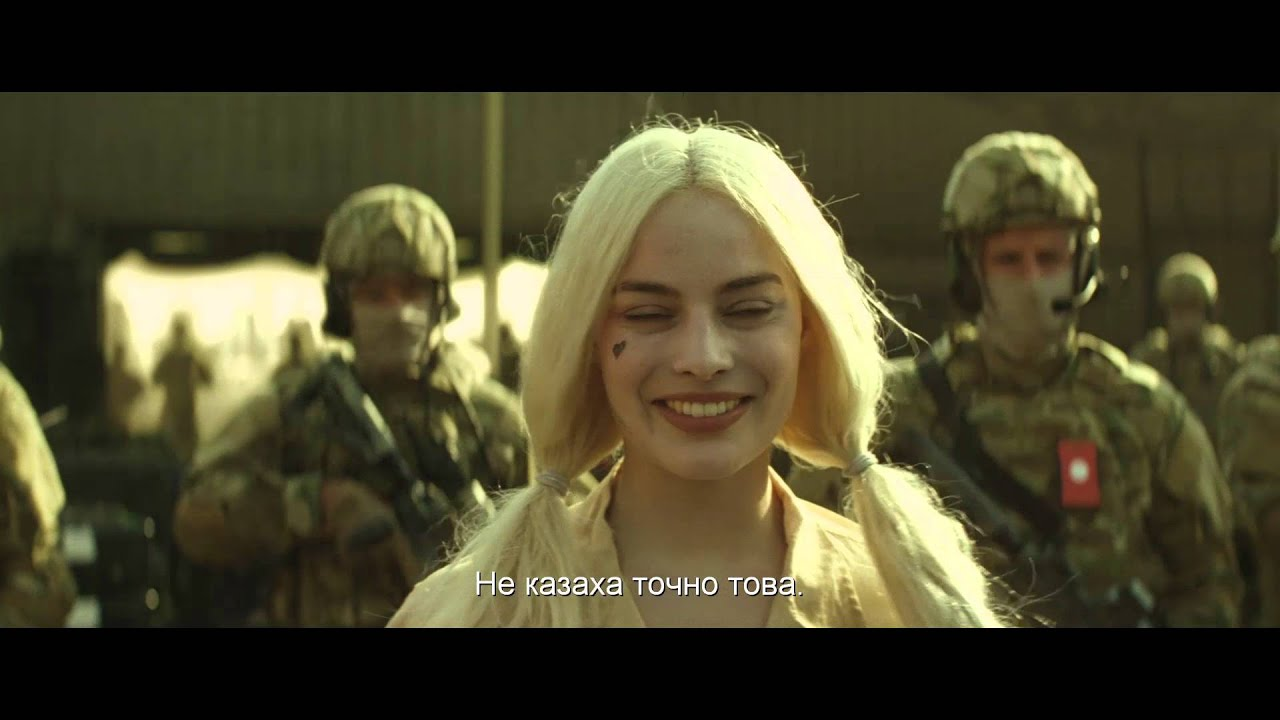 ОТРЯД САМОУБИЙЦИ - В кината от 5 август