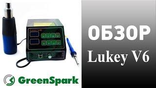 Обзор паяльной станции Lukey V6