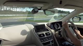アストンマーティン DB11×桂伸一テストドライブ@袖ヶ浦フォレストレースウェイ アストンマーチンdb11 検索動画 10