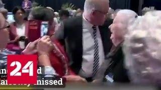 Смотреть видео В голову австралийского премьера Скотта Мориссона прилетело яйцо - Россия 24 онлайн