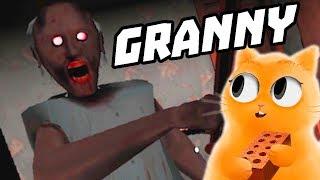ПОЛУЧАЮ ПО ЩАМ И КЛАДУ КИРПИЧИ. ЗЛАЯ БАБУЛЯ | GRANNY Horror Mobile Game