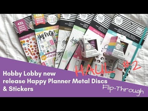 Hobby Lobby Happy Planner Haul #2 of Feburary 2019 new release | Sticker books | Metal Discs