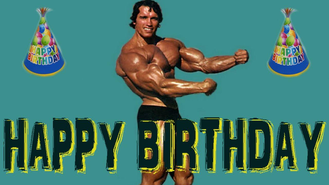 арнольд шварценеггер картинка с днем рождения знаем полной мере