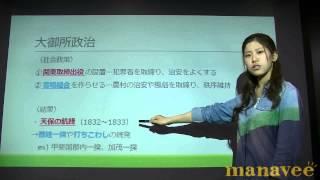 資料・訂正・テストなどは本サイトから→ http://manavee.com/?v=2007249.