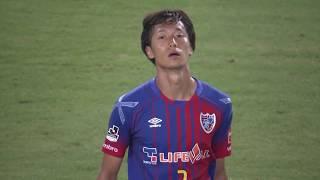 2017年7月30日(日)に行われた明治安田生命J1リーグ 第19節 FC東京vs...
