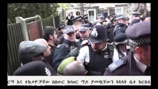 debre tsion london 12 10 13_aba girma hidden plan to welcome his supporters