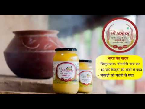 Buy 100% Pure Desi Cow Ghee | A2 Cow Ghee at best Price in India from YouTube · Duration:  2 minutes 1 seconds
