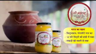 Baixar Buy 100% Pure Desi Cow Ghee | A2 Cow Ghee at best Price in India
