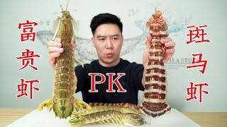 1255 bought 5 extra-large pipi prawns and cooked raw marinated pipi prawns, and couldn't stop