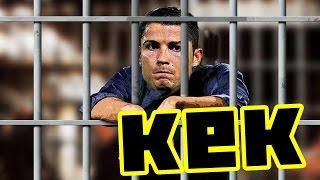 КЕК Юнайтед  почему Роналду нельзя в тюрьму?