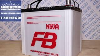 видео обзор аккумулятора Furukawa Battery FB Super Nova 55D23L