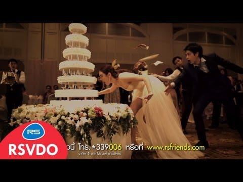 เหงา...เข้าใจ : ฟิล์ม รัฐภูมิ Film | Official MV[OST.แผนร้ายพ่ายรัก]