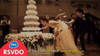 เหงา...เข้าใจ : ฟิล์ม รัฐภูมิ Film | Official MV  [OST.แผนร้ายพ่ายรัก]