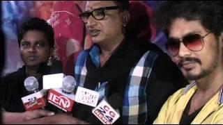 """Bhojpuri Film Mahurat """"""""Tumko Na Bhool Paayenge"""" Part 2"""